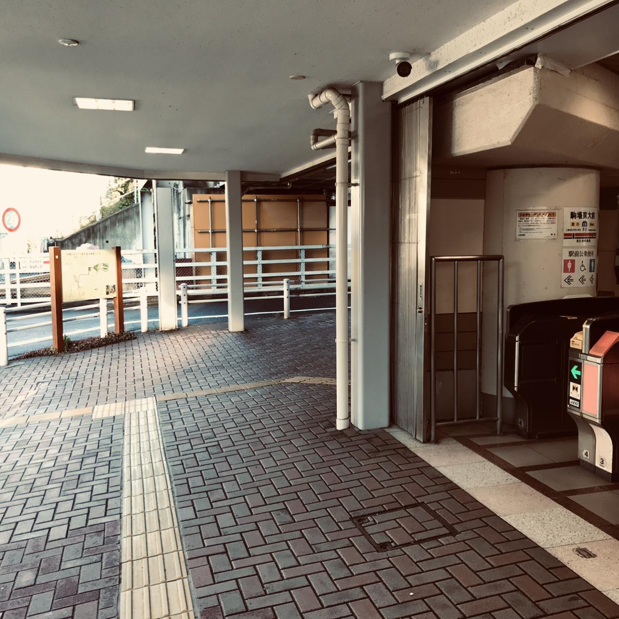 Masa Pilates studio(マサ ピラティス スタジオ)